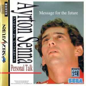 Ayrton Senna Personal Talk: Message for the Future