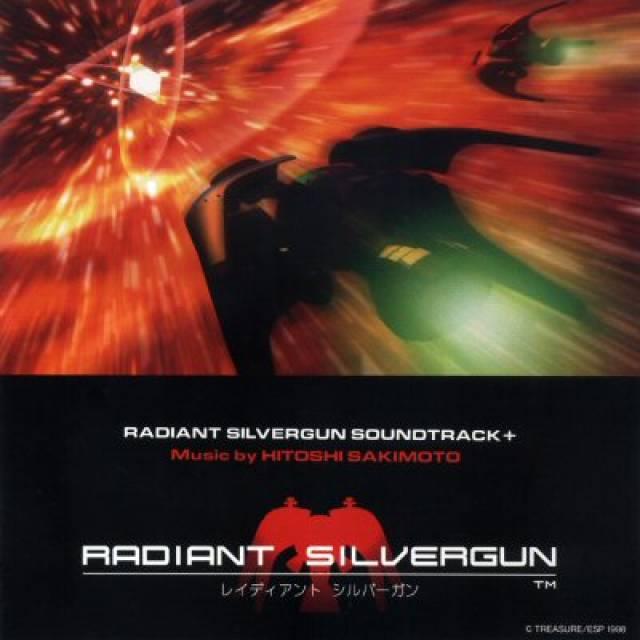 Radiant Silvergun Soundtrack
