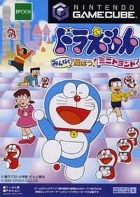 Doraemon Minna de Yuubou!