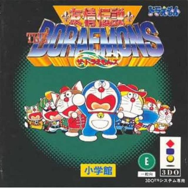 The Doraemons: Yūjō Densetsu