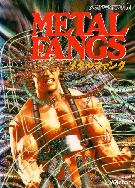 Metal Fangs