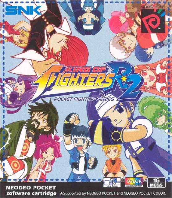 King of Fighters R-2