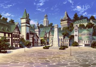 The Town of Etria