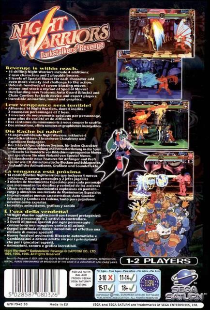 Back cover of Night Warriors Revenge for the Sega Saturn.