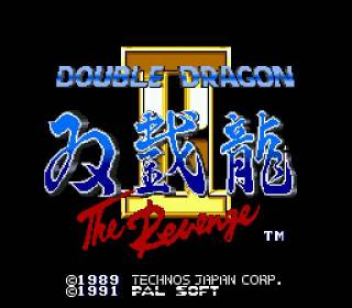 Double Dragon II centers around the murder of Marian