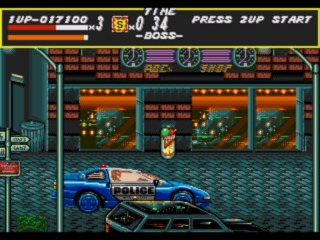 The only special move available in the original Streets of Rage