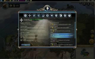 Religion Screen
