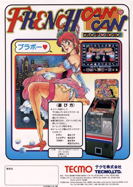 Tecmo's 1988 French Can Can, a capsule machine