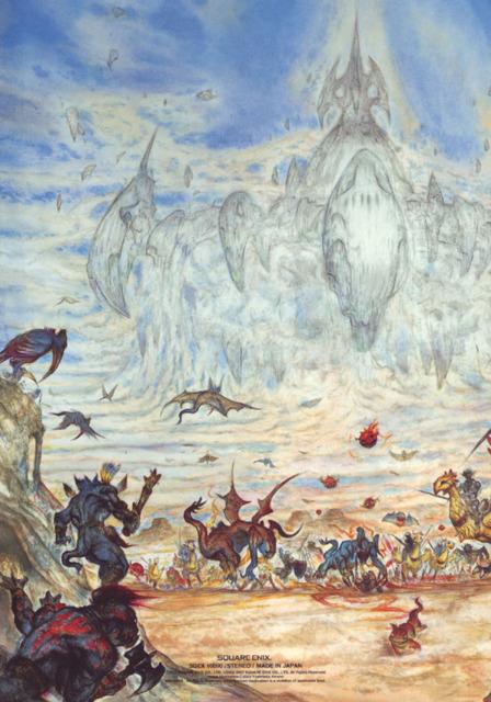 Rise of Zilart