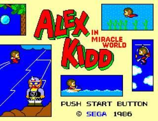 Move over Mario, Its Alex Kid!!!