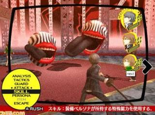 Shadows in Persona 4.