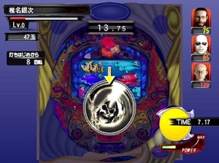 A pachinko duel in Pachipro Fūunroku 6 with three other competitors.