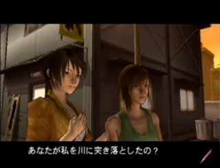 The female protagonist on the left with Chinatsu Miura.