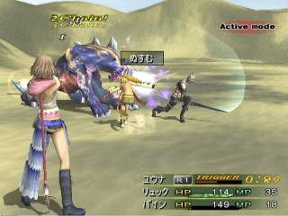 Battles are somewhat changed from FFX.