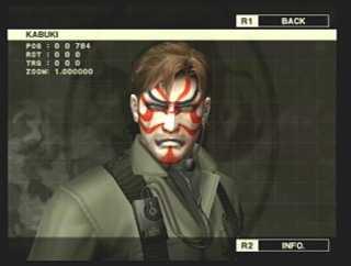 Kabuki Face Camouflage