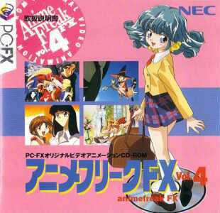 Anime Freak FX Vol. 4