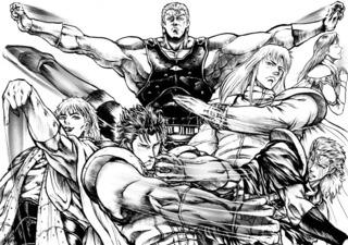 The Nanto Roku Seiken