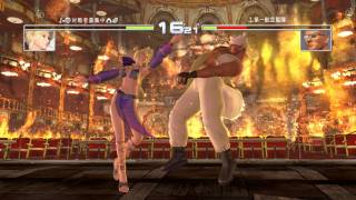 Dead or Alive 2 Ultimate sported a visual overhaul