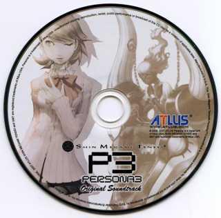 The Persona 3 Soundtrack CD.