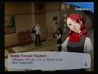 Mitsuru before the events of Persona 3.