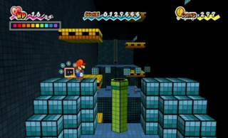 Flipping to 3D in Super Paper Mario