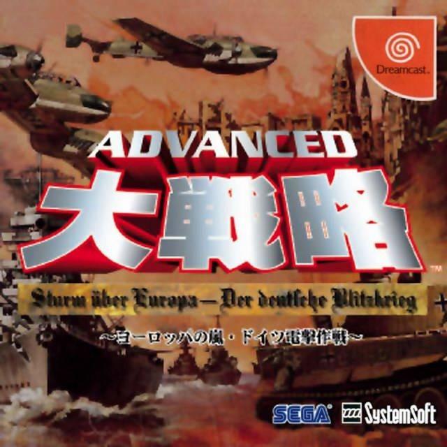Advanced Daisenryaku: Europe no Arashi - Doitsu Dengeki Sakusen