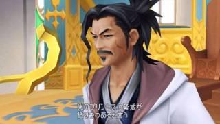Eraqus from Kingdom Hearts: Birth by Sleep