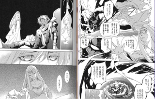 Pages from the Skyward Sword prequel manga published in Hyrule Historia depicting Zelda's divine origin, Hylia.