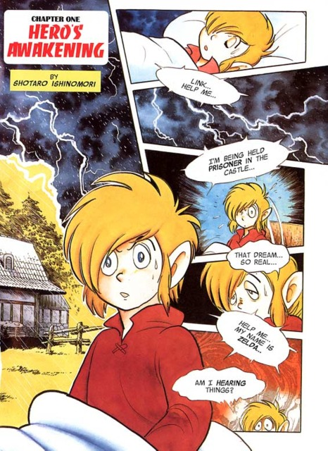 Link's depiction in The Legend of Zelda: A Link to the Past comic by Shotaro Ishinomori.