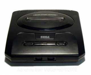 Where are my Sega stans at?