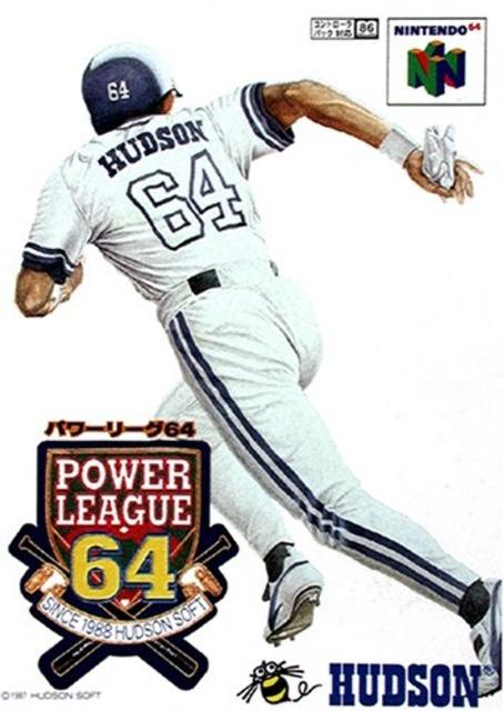 Power League 64