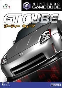 GT CUBE