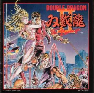 Double Dragon II's arranged soundtrack
