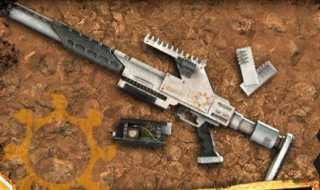 Nano Rifle