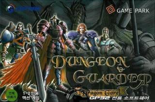 Dungeon & Guarder