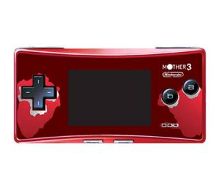 Mother 3 Game Boy Micro.