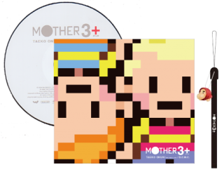 Mother 3 Plus