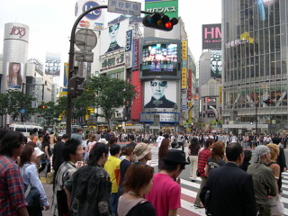 The development team, wanting to base the game in a real-life location, decided on Shibuya.