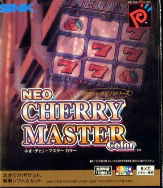Neo Cherry Master Color