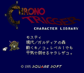 Character Library contains every sprite of every enemy in the game.