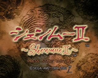 Well, someone on Giant Bomb had the courage to play Shenmue II.