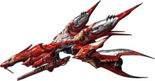 Release a Ragnarok model you cowards