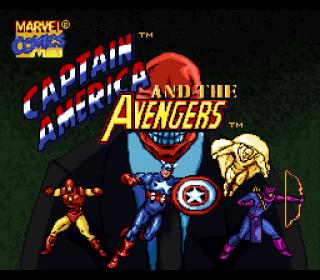 Arcade Title Screen