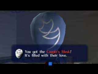 Couple's Mask