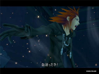 Axel as he prepares to face off with Roxas