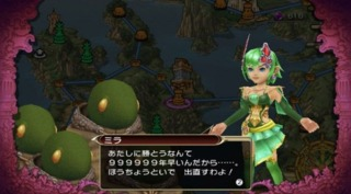 Rydia in Crystal Chronicles