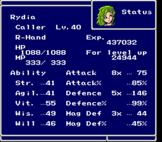 In the NA SNES version Rydia is referred to as a Caller instead of a Summoner