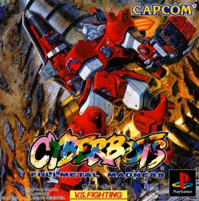 The cover of the PlayStation version.
