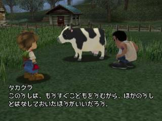 The farmer meeting his cow for the first time.