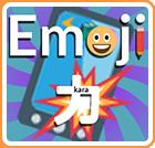 Emojikara: A Clever Emoji Match Game